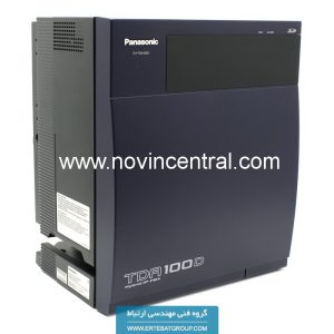 دستگاه سانترال پاناسونیک مدل KX-TDA100DBA
