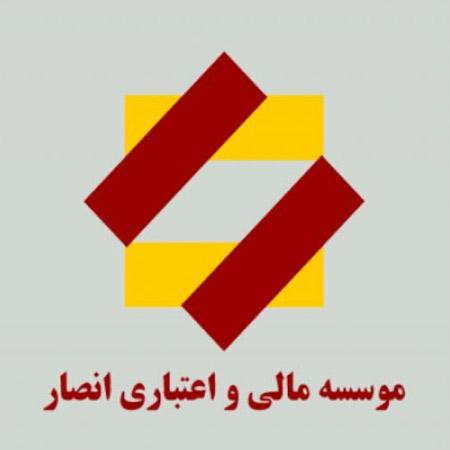 سانترال بانک انصار