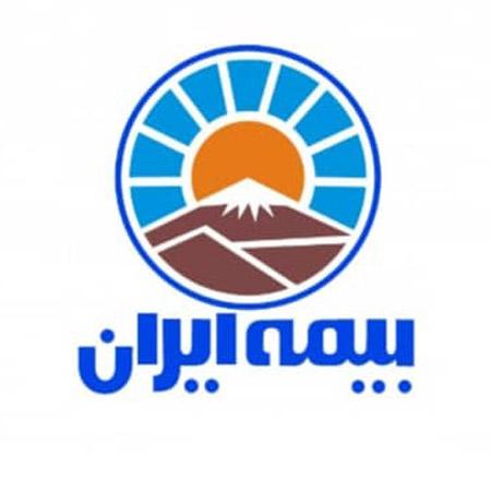 سانترال بیمه ایران